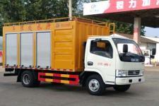 程力威牌CLW5075TWC5型污水处理车