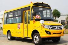 5.7米|10-19座东风小学生专用校车(DFA6578KX6BC)