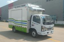 国六东风多利卡餐车