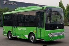 6.5米|10-12座宇通纯电动城市客车(ZK6650BEVG29)