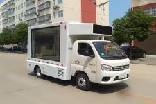 程力威牌CLW5031XXCB6型国六宣传车
