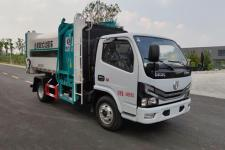 国六东风多利卡挂桶式垃圾车厂家直销  价格最低