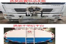 东风牌DFZ5125GPS8CDC型绿化喷洒车图片