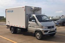 長安國六3米3冷藏車價格
