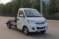 國六開瑞車廂可卸式垃圾車