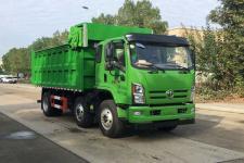 國六小三軸自卸式垃圾車15826726381