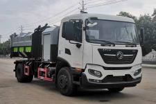 国六东风天锦天然气自装卸式垃圾车