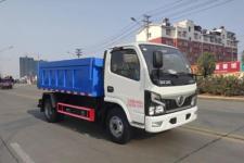 国六东风多利卡自卸式垃圾车价格