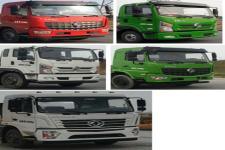 专致牌YZZ5163GPSEZ6型绿化喷洒车图片