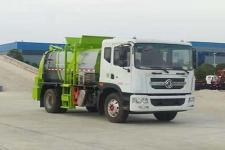 程力牌CL5182TCACC6型餐厨垃圾车