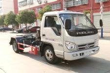 国六福田车厢可卸式垃圾车
