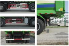 汕德卡牌ZZ3256V414HE1型自卸汽车图片