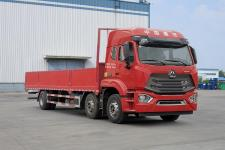 豪瀚国六前四后四货车245马力15785吨(ZZ1255K56C3F1)