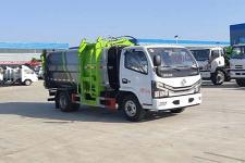 国六东风多利卡压缩式垃圾车