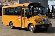 5.6米|10-19座上饶小学生专用校车(SR6565DXA)