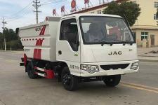国六江淮自装卸式垃圾车