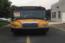 上饶牌SR6995DZA型中小学生专用校车图片2