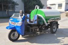 7YP-11100G3五征罐式三輪農用車