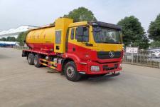 神狐牌HLQ5250GQWS6型清洗吸污车   13607286060