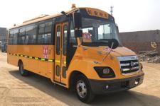8.1米 24-47座长安小学生专用校车(SC6811XCG6)