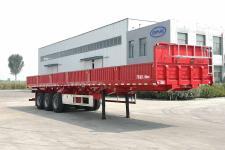 辉途骏12米32.2吨3轴自卸半挂车(YHH9400Z)