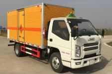 國六江鈴爆破器材運輸車價格13329882498
