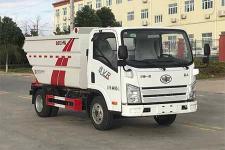 国六解放后装式自装卸式垃圾车