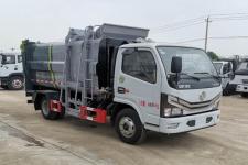 程力威自裝卸式垃圾車