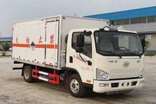 国六解放杂项危险物品厢式运输车
