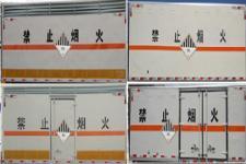 程力牌CL5040XZWC6型杂项危险物品厢式运输车图片