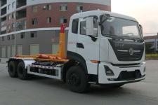 國六東風天龍車廂可卸式垃圾車