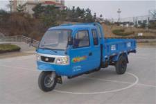7YPJZ-14150P1五征三轮农用车(7YPJZ-14150P1)