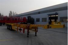 华宇达12.5米34.5吨3轴集装箱运输半挂车(LHY9402TJZ)