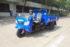 时风牌7YP-1175D2型自卸三轮汽车图片