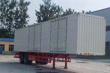华鲁业兴13米28吨2轴厢式运输半挂车(HYX9350XXY)