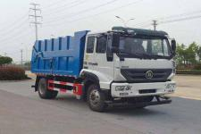 国五重汽单桥压缩式对接垃圾车