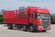 江淮格尔发国五前四后四仓栅式运输车241-326马力15-20吨(HFC5251CCYP2K3D42S2V)