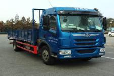 青岛解放国五单桥平头柴油货车182-330马力5-10吨(CA1189PK2L2E5A80)