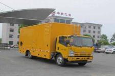 五十鈴移動應急電源車|多功能救險應急車