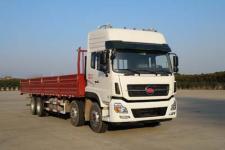 福德前四后八货车299马力18605吨(LT1310ABC0)