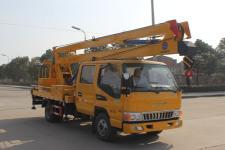 润知星牌SCS5066JGKHFC型高空作业车  13607286060
