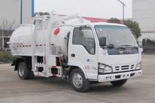 炎帝牌SZD5076TCAQ5型餐厨垃圾车