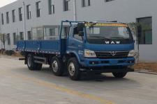 飞碟奥驰国五前四后四货车170-271马力15-20吨(FD1243P63K5-3)
