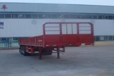 华鑫联合12米34吨3轴半挂车(HXL9401)