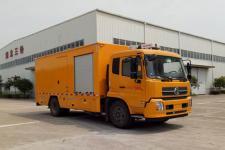 許繼牌HXJ5120XDYB21型電源車分期購車