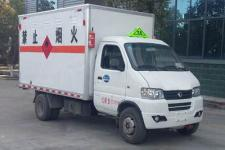 程力威牌CLW5035XRQ5型易燃氣體廂式運輸車