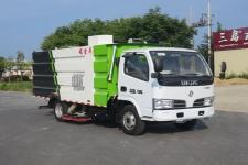东风小多利卡吸尘车厂家直销 价格最低18771343716