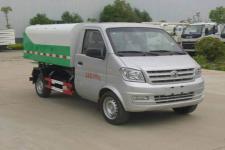 华通牌HCQ5021ZLJFJ5型垃圾转运车