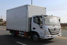 福田移动售货车价格