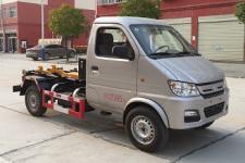 長安3方車廂可卸式垃圾車廠家報價13607286060